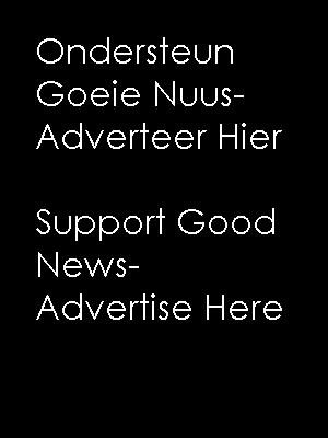 Nuus.News Advert Vertical 300x400