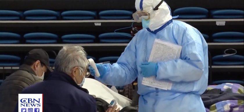 Corona Virus Vaccine News