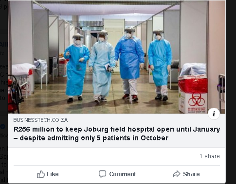r256million field hospital